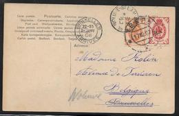 Russia - 1907 Redirected Postcard Tver (Kalinin) To Woluwe St Lambert, Belgium - 3k + 1k Stamps - 1857-1916 Imperium