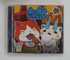CD : Matsuri Hayashi De Geragerapō King Cream Soda AVCD-55074 FRAME 2014 - Soundtracks, Film Music