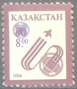 Kazakhstan, 1994, Definitives, Space, MNH - Kazakhstan