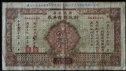 CHINA CHINE CINA 1927.8.15  MINISTRY OF FINANCE TREASURY 1.0YUAN - China
