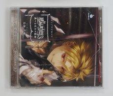 CD : Kan'nō Jikan 3 Kurotsuruba Mi No Kangoku GUMO-0007 Hitsujigumo 2011 - Soundtracks, Film Music