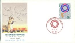 Japan FDC 1996, World Congress Of Savings Banks, Eichhörnchen écureuil Squirrel, Michel 2425 (1752) - FDC