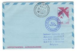 6285 - AEROGRAMME - Entiers Postaux