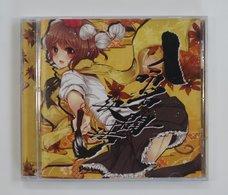 CD : Meimei Kettouhou TNRE-0002 Tengu No Mai 2011 - Soundtracks, Film Music