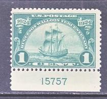 U.S.  614    **   SAILING  SHIP  NIEU  NEDERLAND  1924  Issue - United States