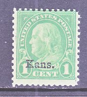 U.S.  658    **    KANSAS  OVPT.   1929  Issue - United States