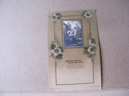 MONDOSORPRESA, (ST344) SANTINO, SANTINI, APPARTENENZA DI GESU' A MARIA MADDALENA - Images Religieuses
