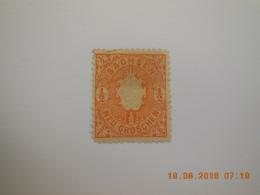 Sevios / Germany / Stamp **, *, (*) Or Used - Germania