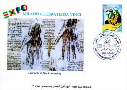 DZ 2014 FDC World Expo Milan 2015 Milano Expo - Da Vinci De Vinci Italia Italy Alimentationn Anatomy Food Main - 2015 – Milan (Italy)
