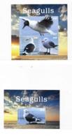 Guyana 2015 Seagulls Birds Sheetlet & S/S MNH - Guyana (1966-...)