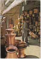 Cairo: Khan El Khalili Baazar - Copper Pots & Pans - (Egypt) - Caïro