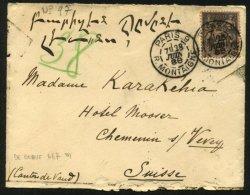 PARIS : Enveloppe Avec 25c Type SAGE Oblt CàDate Type 84  PARIS -9 R. MONTAIGNE > VEVEY - 1877-1920: Période Semi Moderne