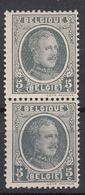 BELGIË - OBP - 1922 - Nr 193 (Wazige Druk) - MNH** + MH* - 1922-1927 Houyoux