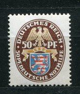 Deutsches Reich Nr.401          *  Unused         (3095) - Ungebraucht