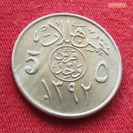 Saudi Arabia 5 Halala 1972 / 1392 KM# 45 Arabia Saudita Arabie Saoudite - Arabie Saoudite