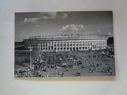 Moscow - Central Stadium V.I.Lenin 1960 - Russia