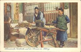 60883628 Typen Peking Garkueche  / Typen / - Postcards