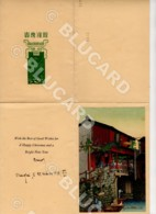 28672–ec CHINA 1938 CARD WITH CHRISTMAS GREETINGS FROM SHANGHAI - Documenti Storici