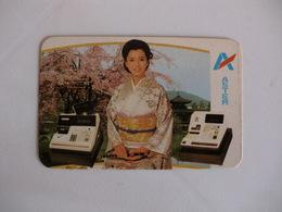 Japan Girl Portugal Portuguese Pocket Calendar 1988 - Small : 1981-90