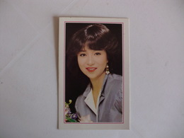 Japan Girl Cinema Ryoko Sakaguchi Portugal Portuguese Pocket Calendar 1985 - Small : 1981-90