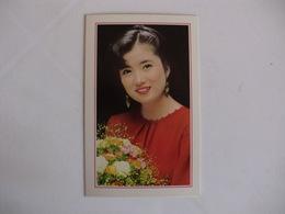 Japan Girl Cinema Kyoko Ioshizava Portugal Portuguese Pocket Calendar 1985 - Small : 1981-90