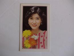 Japan Girl Cinema Ayako Sawada Portugal Portuguese Pocket Calendar 1985 - Small : 1981-90