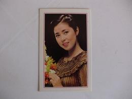 Japan Girl Cinema Wakiko Kano Portugal Portuguese Pocket Calendar 1985 - Small : 1981-90