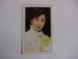 Japan Girl Cinema Yoko Yamamoto Portugal Portuguese Pocket Calendar 1985 - Small : 1981-90