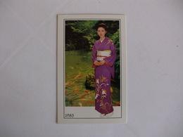 Japan Girl Cinema Meiko Kaji Portugal Portuguese Pocket Calendar 1985 - Small : 1981-90