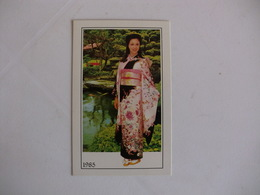 Japan Girl Cinema Yoshiko Sakaguchi Portugal Portuguese Pocket Calendar 1985 - Small : 1981-90