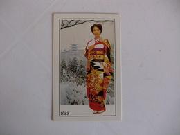 Japan Girl Cinema Yoko Shimada Portugal Portuguese Pocket Calendar 1985 - Small : 1981-90