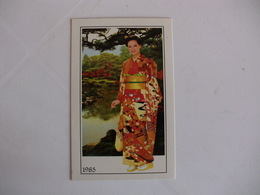Japan Girl Cinema Yoko Natsuki Portugal Portuguese Pocket Calendar 1985 - Small : 1981-90