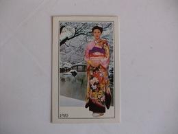 Japan Girl Cinema Kimiko Ikegami Portugal Portuguese Pocket Calendar 1985 - Small : 1981-90