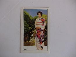 Japan Girl Cinema Yoshiko Nakata Portugal Portuguese Pocket Calendar 1985 - Small : 1981-90