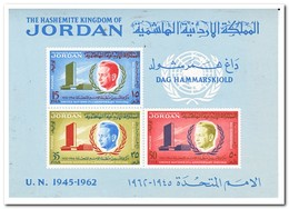 Jordanië 1962, Postfris MNH, Day Of The UN - Jordanië