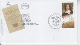 ISRAEL 2002 PHILOSOPHER BARUCH DE SPINOZA FDC - FDC