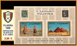 1966 - FUJEIRA - Stamp Centenary Exhibition, January 1966 - Fujeira