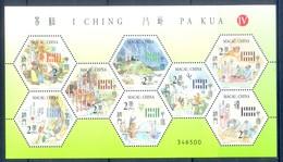 K27- Macau China 2001 Das Buch Der Wandlungen. The Book Of Transformations. - 1999-... Chinese Admnistrative Region