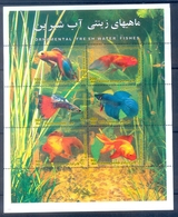 K34- S/Sheet Of Itan 2004. Fish. - Fishes