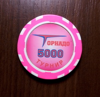 CASINO TORNADO TOKEN 5000 Tournament Chip Poker Club FISH FICHES CHIPS JETON 39,3mm - Casino