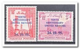 Pakistan 1955, Postfris MNH, 10 Years UNO ( Overprint ) - Pakistan