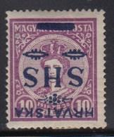 Yugoslavia - SHS - Issue For Croatia 1918 Definitive, Error - Reverse Overprint, MH (*) Michel 64 - Croatie
