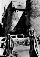 AFGHANISTAN(GASNI) - Afghanistan