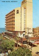 ISRAEL(NATHANIA) HOTEL - Israel