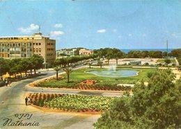 ISRAEL(NATHANIA) - Israel
