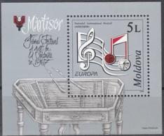 Moldova 1998 Michel Bloc Feuillet 16 Neuf ** Cote (2015) 7.00 Euro Europa CEPT Festival De Martisor - Moldavie