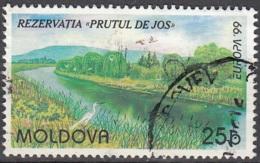 Moldova 1999 Michel 305 O Cote (2008) 0.50 Euro Réserve Naturelle Prutul De Jos Cachet Rond - Moldavie