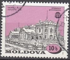 Moldova 1997 Michel 248 O Cote (2008) 0.20 Euro Gare De Tighina Cachet Rond - Moldavie