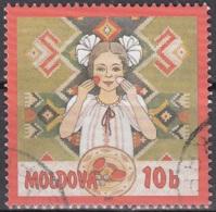 Moldova 1997 Michel 233 O Cote (2008) 0.20 Euro Fille Avec Plat De Pâques Cachet Rond - Moldavie