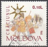 Moldova 1996 Michel 222 O Cote (2008) 0.20 Euro Noël Les Rois Mages Cachet Rond - Moldavie